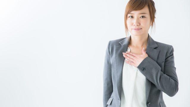 起業初期に持つべきマインドセット10選|考え方を変えてビジネスで成功する方法