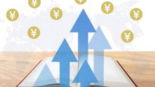 客単価アップして売上を上げる6つの方法