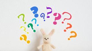 リピート獲得したいなら知っておくべきリピーターになる理由・ならない理由とは?