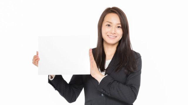 早く結果を出す人のマインドセット5つ!成功するために欠かせない考え方とは