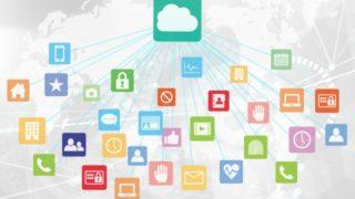 ビジネスをオンライン化したい時に使えるシステムやツール7つを紹介