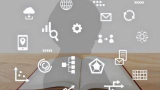 オンラインビジネスの仕組み化を成功させるメソッド6つ【仕事効率化】
