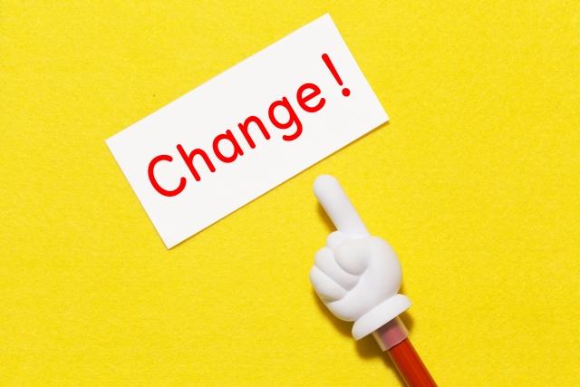 マインドセットを変えるための方法6つ【売上アップへの思考法】
