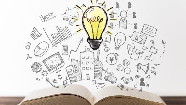 多くの人に読まれるアメブロのタイトルのつけ方|読者が増える方法
