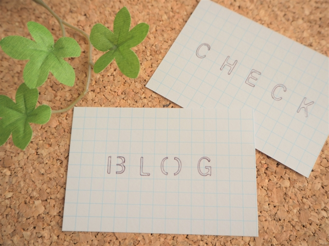 【2021年版】アメブロでコンサルタントが稼ぐ方法|選ばれるコンサルタントになれるブログの書き方10選付き
