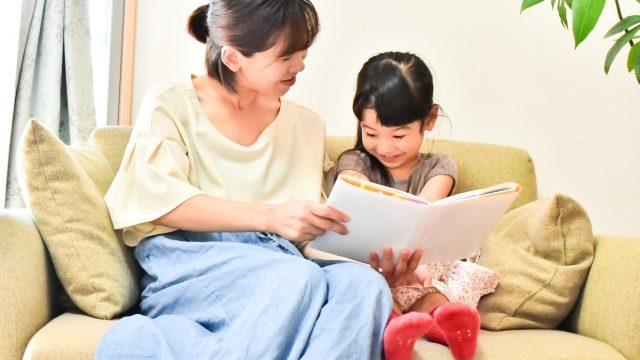 シングルマザーの起業におすすめの職種6選|仕事・家事・育児を両立するための方法