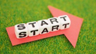 【起業したい女性必見】起業の具体的な始め方や成功するコツを紹介します!