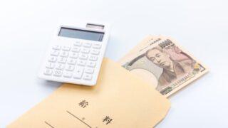 一人起業家の給料の実態|収入を増やす9つの方法をご紹介