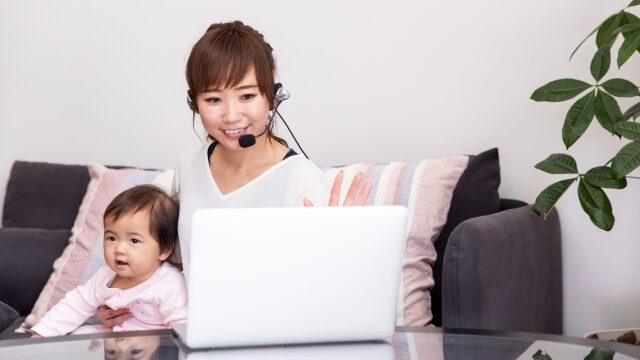 Zoomを使った起業アイデア6選|家で働きたい人必見
