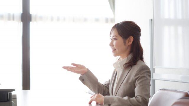 女性がコンサルタントとして起業するために必要な9ステップ