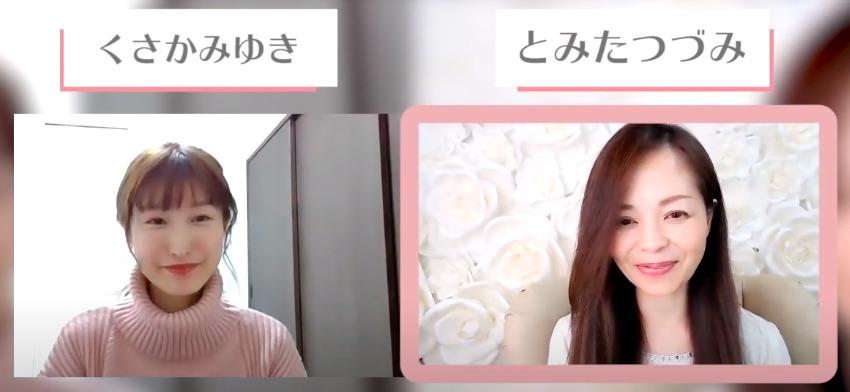 婚活ビジネスで年商1000万円達成した婚活アドバイザーさんにインタビュー